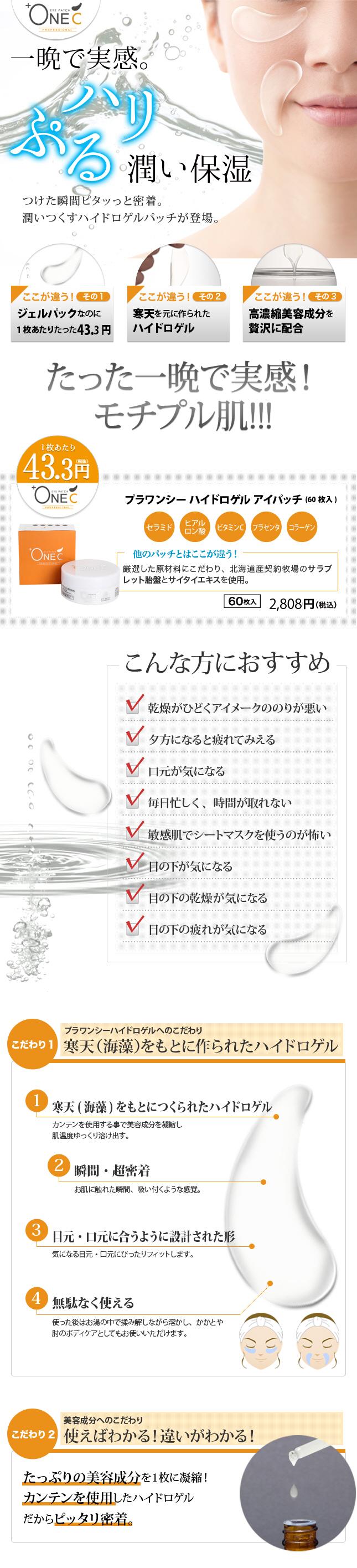 ss_eyepatch_lp-1-1.jpg