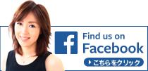 大家社長Facebook